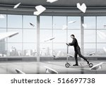 take a five minute break .... | Shutterstock . vector #516697738