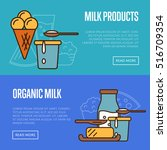 organic products horizontal... | Shutterstock .eps vector #516709354