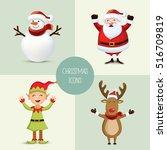 vector christmas characters. | Shutterstock .eps vector #516709819