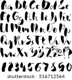 hand drawn font made by dry... | Shutterstock .eps vector #516712564