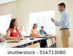 education  school  teaching ... | Shutterstock . vector #516713080
