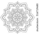 circular symmetric mandala on... | Shutterstock .eps vector #516719680
