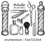 hand drawn barbershop vintage... | Shutterstock .eps vector #516721564