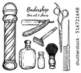 hand drawn barbershop vintage... | Shutterstock .eps vector #516721648