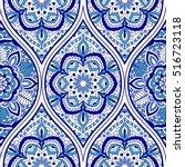 seamless turkish pattern in... | Shutterstock .eps vector #516723118