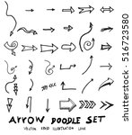 vector hand drawn arrows set | Shutterstock .eps vector #516723580