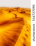 The Empty Quarter And Outdoor ...