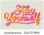vector lettering. motivational... | Shutterstock .eps vector #516727894