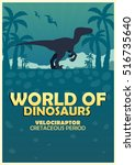 poster world of dinosaurs.... | Shutterstock .eps vector #516735640