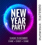new year party and christmas... | Shutterstock .eps vector #516735850