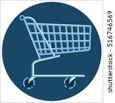 shopping cart flat design icon  ... | Shutterstock .eps vector #516746569
