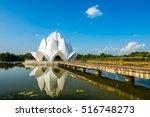 White Lotus Shaped Pagoda In...