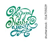 "lettering ""happy new year"" on a ... 