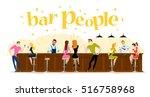 flat restaurant people... | Shutterstock . vector #516758968