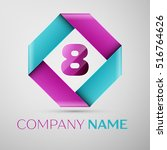 number eight vector logo symbol ... | Shutterstock .eps vector #516764626
