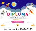 certificate kids diploma ... | Shutterstock .eps vector #516766153
