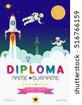 certificate kids diploma ... | Shutterstock .eps vector #516766159