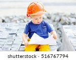 Portrait Of Cute Little Builde...