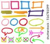 highlighter marks  stripes ... | Shutterstock .eps vector #516781099