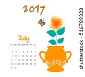 calendar july 2017. vector... | Shutterstock .eps vector #516789328
