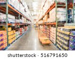 blurred image row of aisles ... | Shutterstock . vector #516791650