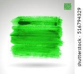 brushstroke and texture. vector ... | Shutterstock .eps vector #516794329