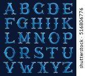 retro marine font. vintage...   Shutterstock .eps vector #516806776