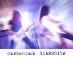 motion blur of guitarists in a... | Shutterstock . vector #516835156