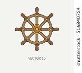 line flat vector color marine... | Shutterstock .eps vector #516840724