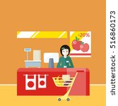 quality service concept. woman... | Shutterstock . vector #516860173