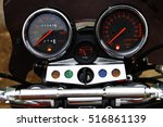 dashboard  bigbike and power... | Shutterstock . vector #516861139