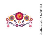 mexican pattern  beautiful... | Shutterstock .eps vector #516883144