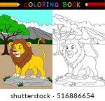 cartoon lion coloring book   Shutterstock .eps vector #516886654