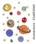 set of cartoon planets | Shutterstock .eps vector #516892060