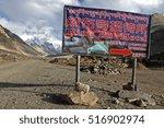 everest base camp  tibet   10... | Shutterstock . vector #516902974