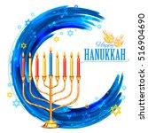 illustration of happy hanukkah  ... | Shutterstock .eps vector #516904690