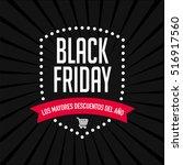 black friday sale inscription... | Shutterstock .eps vector #516917560