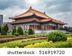 Taiwan's National Theater And...