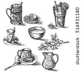 hand drawn various teas set.... | Shutterstock .eps vector #516931180
