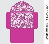 lasercut vector wedding... | Shutterstock .eps vector #516938164
