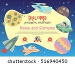 diploma preschool certificate... | Shutterstock .eps vector #516940450