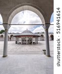Small photo of ISTANBUL, TURKEY - JUNE 25, 2015: Ablution fountain of Edirnekapi Valide Sultan Mosque in Istanbul, Turkey.
