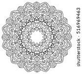 black and white hexagonal... | Shutterstock .eps vector #516969463