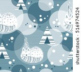 seamless pattern with stylized... | Shutterstock .eps vector #516974524