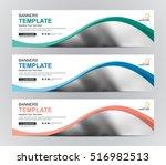 abstract banner design... | Shutterstock .eps vector #516982513
