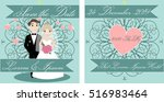 wedding card invitation  save... | Shutterstock .eps vector #516983464