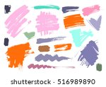 brush grungy vector abstract... | Shutterstock .eps vector #516989890