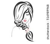 vector sketch of a beautiful...   Shutterstock .eps vector #516989968