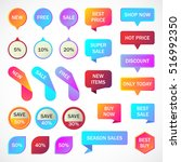 vector stickers  price tag ...   Shutterstock .eps vector #516992350