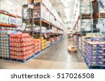 blurred image row of aisles ...   Shutterstock . vector #517026508